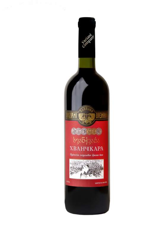 Glass Bottle Khvanchkara red 0.75
