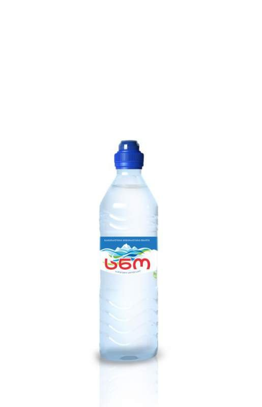 Sno - Georgian Water (sport)