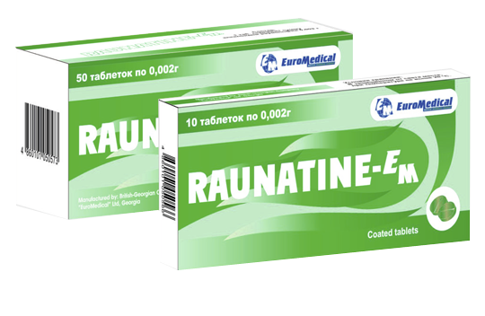 Buy Eaunatine-Em