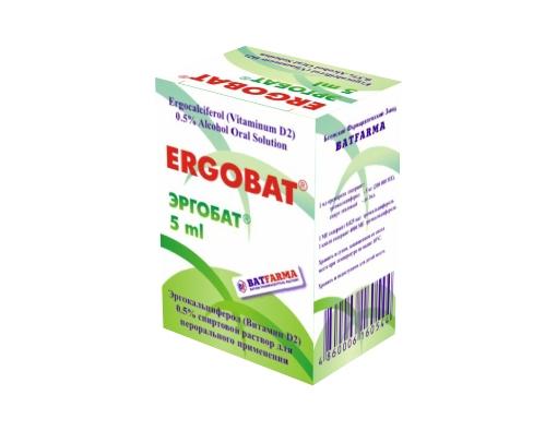 Buy Ergobat (vitamin D2)