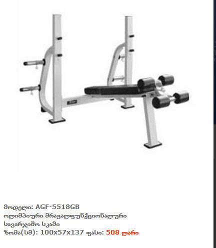 Buy Best Exercise Chair