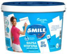 Buy SMILE® SI25