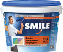 Buy SMILE® SD-53