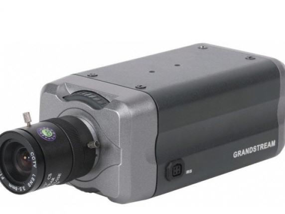 Grandstream - GXV3651_FHD High Definition (5 Megapixel) IP