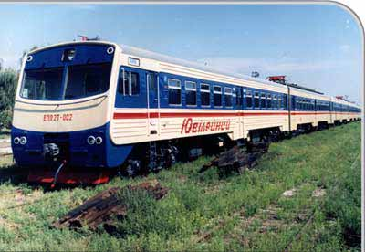 Buy Electric train