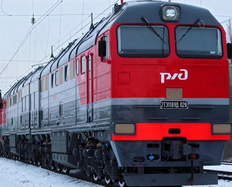 Buy Locomotive