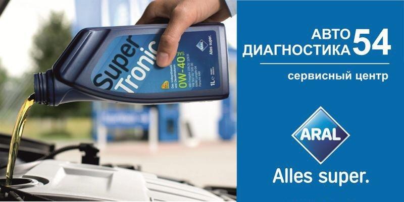 Buy Моторные масла тм Арал