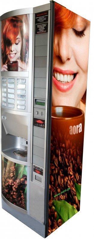 Buy Кофейный автомат