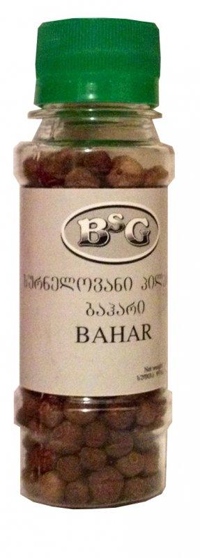 Buy Bahar