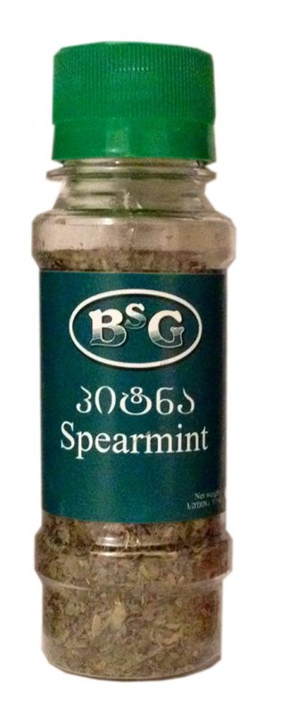 Buy Spearmint