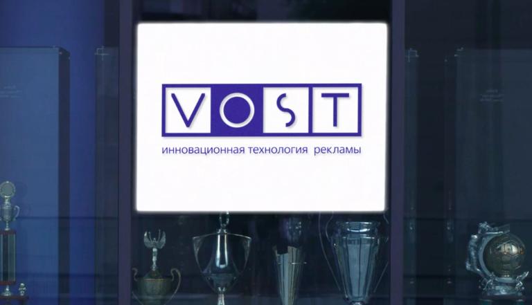 Buy Личный VOST. Интерактивная панель для рекламы. Рекламный стенд.