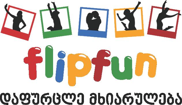 Buy Flipbook