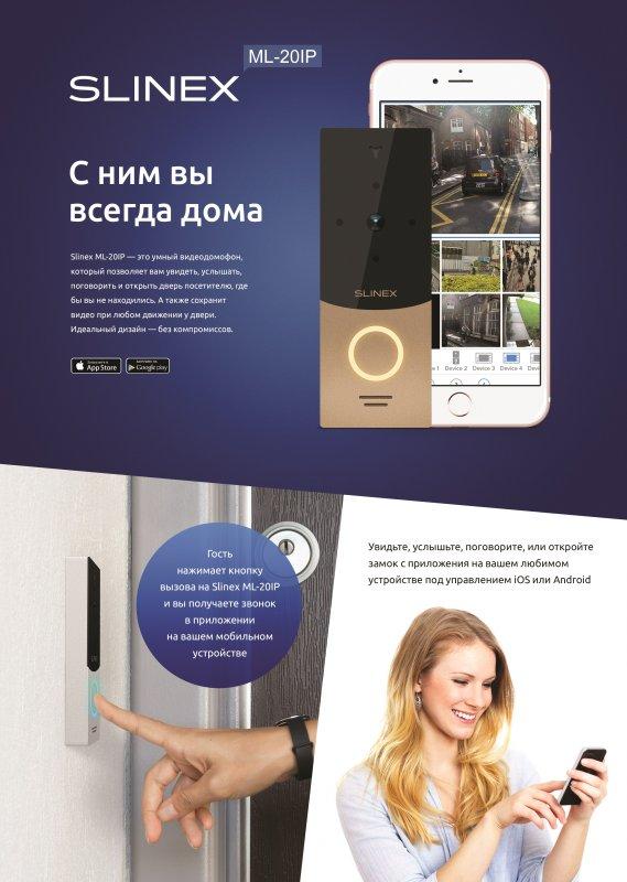 Buy Беспроводная вызывная панель для звонков на мобильные приложения