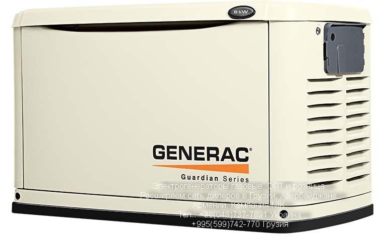 Buy Газовый электрогенератор GENERAC 10 kW / გაზის გენერატორი Generac 10 kW