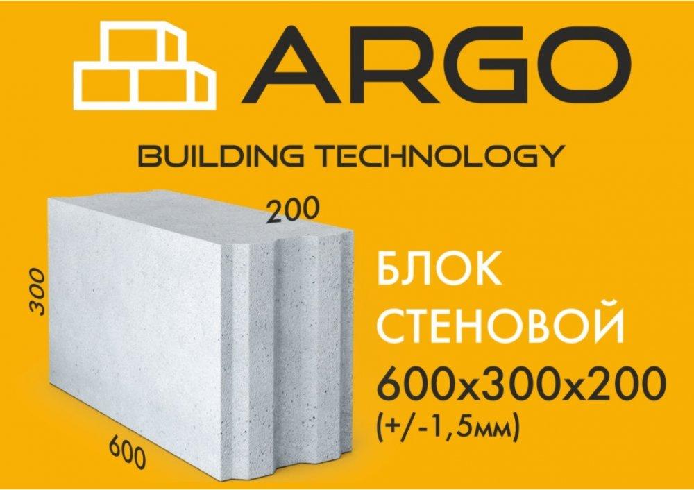 Buy Блок стеновой ARGO