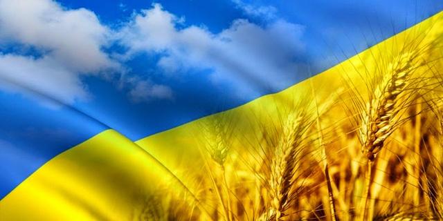 Buy Пшеница