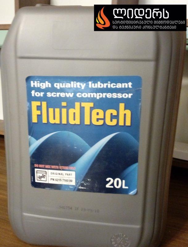 Buy Screw compressor oil 20 liter