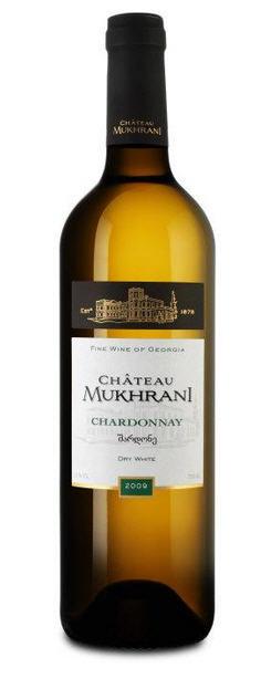 Buy Chardonnay White Dry