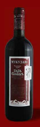 Red dry wine characterized with pleasant    Aroma and harmonious flavor