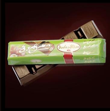 Buy Milk Chocolate with Whole Hazelnut