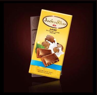 "Buy Milk Chocolate ""Barambo"" with Broken Hazelnut"