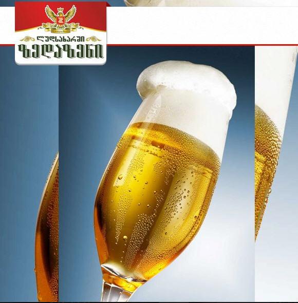 Buy Beer on tap