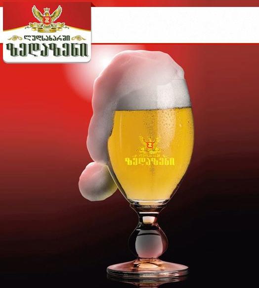 Buy Black Beer on Tap