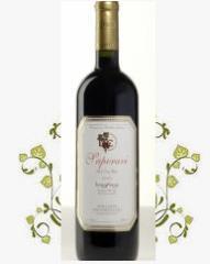 Saperavi red wine