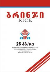 "Long Grain Rice ""ALFA"""
