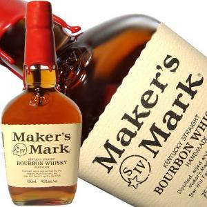 Markers Mark Wiskey