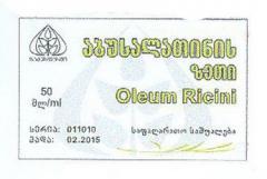 Oleum Ricini 50ml