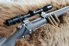 Охотничьи ружья