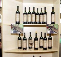 Organic Saferavi wine