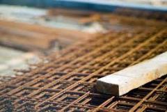 Building material bars