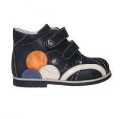 Winter boots for children