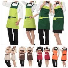 Barmen uniform