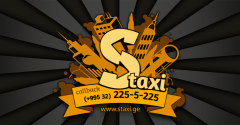 Staxi