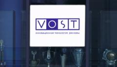 Личный VOST. Интерактивная панель для рекламы. Рекламный стенд.