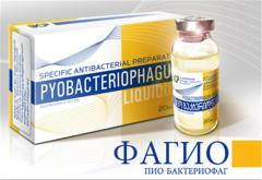 ФАГИО (Phagyo) - для лечения и профилактики гнойно-воспалительных заболеваний