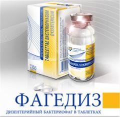 ФАГЕДИЗ PHAGEDIS - применяется для лечения и профилактики дизентерий во всех возрастных и высокого риска группах