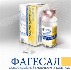 ФАГЕСАЛ, PHAGESAL применяется для лечения и профилактики сальмонеллёзов, вызванных сальмонеллами группы A, B, C, D, E во всех возрастных и высокого риска группах