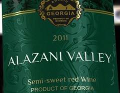 Vine from Georgia