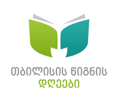 Tbilisi Book Days 2016