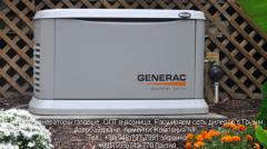 Газовый электрогенератор GENERAC 13 kW / გაზის გენერატორი Generac 13 kW