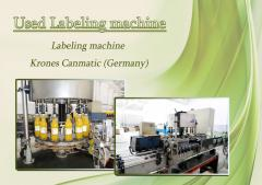 Used labeling machine Krones Canmatic