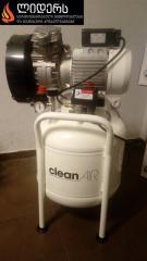 Dental & oil free compressor