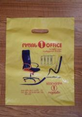 Office Packet