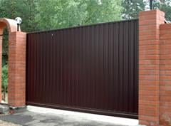 Entry Sliding Gate