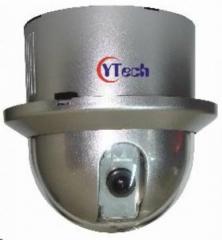 Pan-Tilt Dome camera