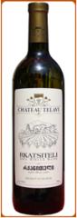 Ркацители белое сухое вино. Rkatsiteli / Dry White